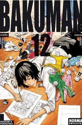 Bakuman (Rústica con sobrecubierta) #12