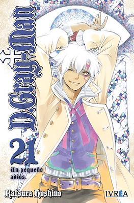 D.Gray-Man (Rústica con sobrecubierta) #21