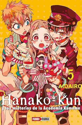 Hanako-kun y los misterios de la Academia Kamome #5