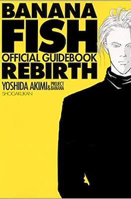 Banana Fish Rebirth - Official Guidebook