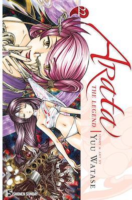 Arata The Legend (Paperback) #22