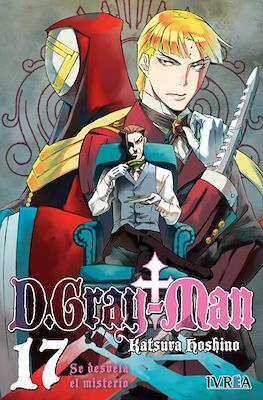 D.Gray-Man (Rústica con sobrecubierta) #17
