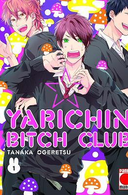 Yarichin Bitch Club (Rústica) #1