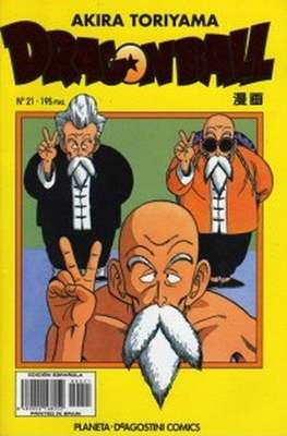 Dragon Ball (Grapa, amarillo) #21