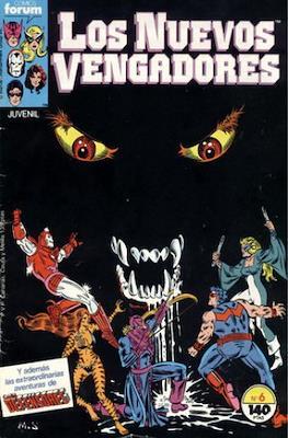 Los Nuevos Vengadores Vol. 1 (1987-1994) (Grapa 32 pp) #6