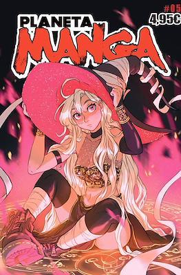 Planeta Manga (Rústica 320 pp) #5