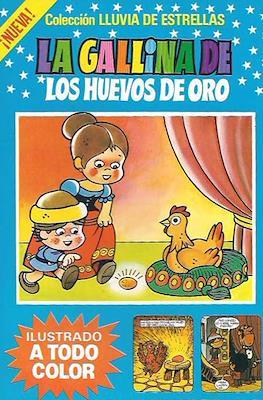 Lluvia de estrellas. ¡Nueva! (Rústica, 20 páginas (1984)) #29
