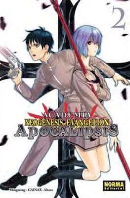 Academia Neogénesis Evangelion. Apocalipsis #2