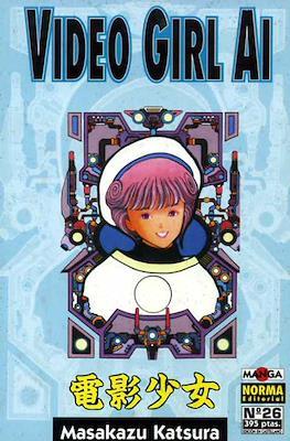 Video girl AI (Rústica, 64 páginas (1994-1997)) #26