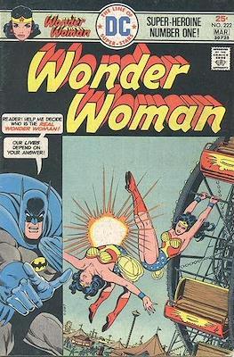Wonder Woman Vol.1 (1942-1986; 2020-) (Comic Book) #222