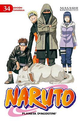 Naruto (Rústica con sobrecubierta) #34