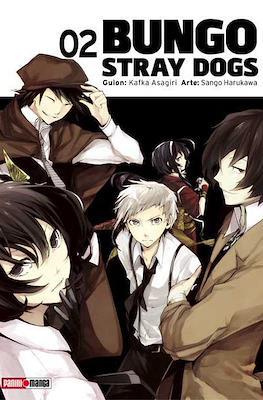 Bungo Stray Dogs #2
