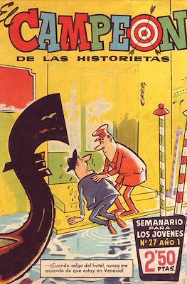 El Campeón (1960) (Grapa) #27