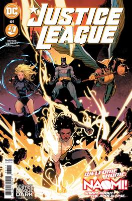 Liga de la Justicia. Nuevo Universo DC / Renacimiento #118/3
