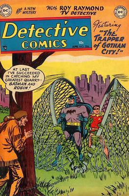 Detective Comics Vol. 1 (1937-2011; 2016-) (Comic Book) #206