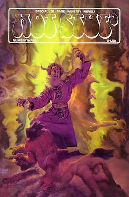 Hot Stuf' (Comic Book 56 pp) #3