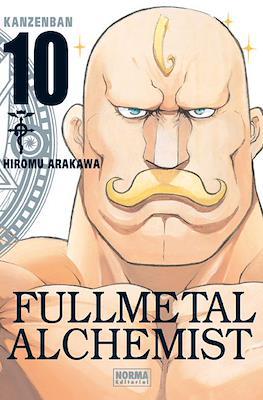 Fullmetal Alchemist (Kanzenban) #10