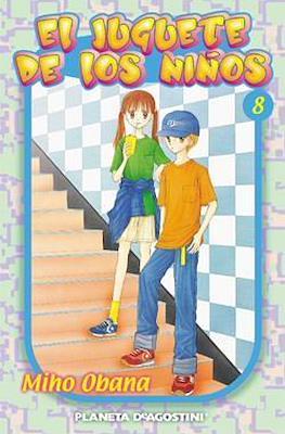 El juguete de los niños (Rústica con sobrecubierta) #8
