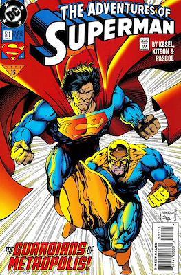 Superman Vol. 1 / Adventures of Superman Vol. 1 (1939-2011) (Comic Book) #511