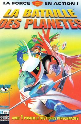 La bataille des planètes #1