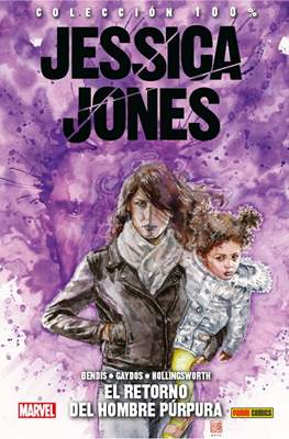 Jessica Jones. 100% Marvel HC. #3