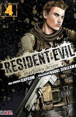 Resident Evil: Marhawa Desire (Rústica) #4