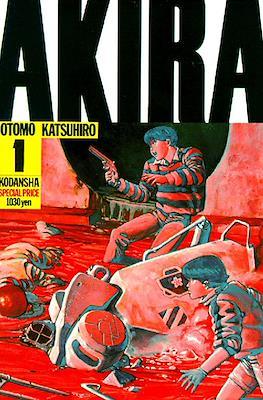Akira (Hardcover) #1