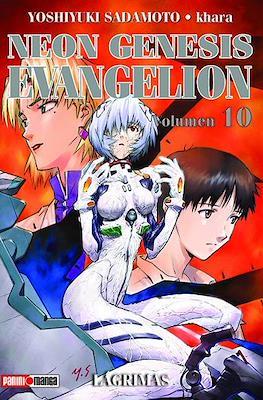 Neon Genesis Evangelion #10