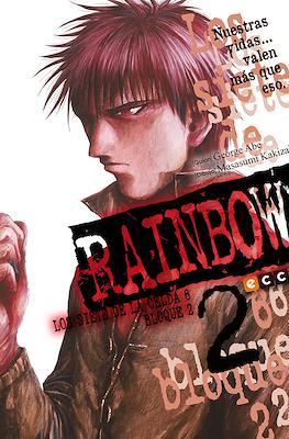 Rainbow - Los siete de la celda 6 bloque 2 (Rústica con sobrecubierta) #2
