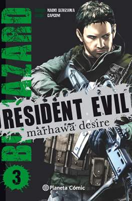 Resident Evil: Marhawa Desire (Rústica con sobrecubierta) #3