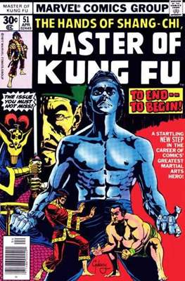 Master of Kung Fu (Comic Book. 1974 - 1983. Continued from Special Marvel Edition #16) #51