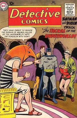 Detective Comics Vol. 1 (1937-2011; 2016-) (Comic Book) #262
