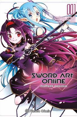 Sword Art Online: Mother's Rosario (Rústica con sobrecubierta) #1