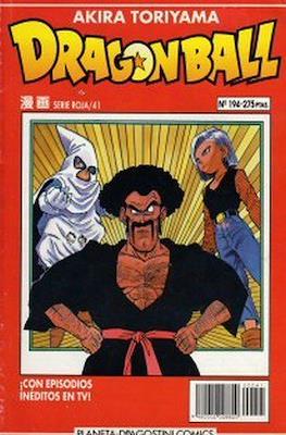Dragon Ball - Serie Roja (Tapa blanda.) #194