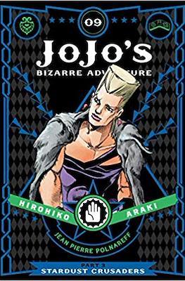 JoJo's Bizarre Adventure: Part 3--Stardust Crusaders (Hardcover) #9