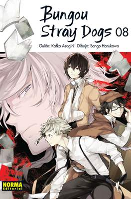 Bungou Stray Dogs #8