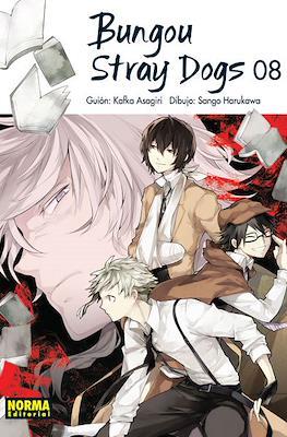 Bungou Stray Dogs (Rústica con sobrecubierta) #8