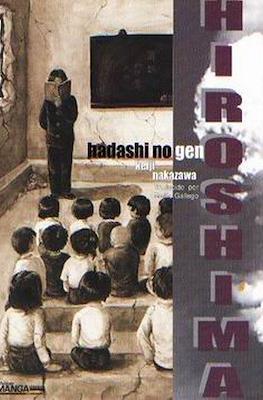 Hiroshima. Hadashi no gen #3