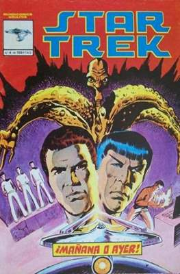 Star Trek (1981-1982) (Grapa) #4