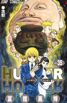 Hunter x Hunter (Rústica) #35