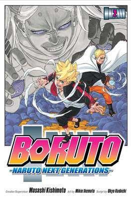 Boruto: Naruto Next Generations (Softcover) #2