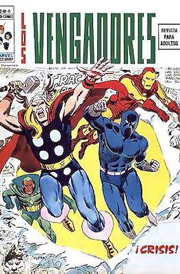 Los Vengadores Vol. 2 #6