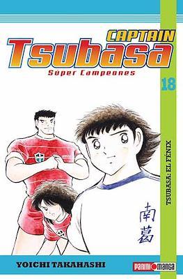 Captain Tsubasa. Super Campeones #18