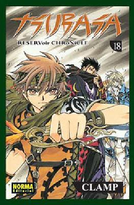Tsubasa: Reservoir Chronicle #18
