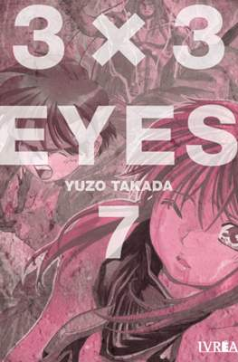 3x3 Eyes #7