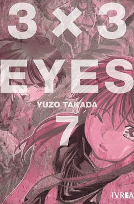 3x3 Eyes (Rústica con sobrecubierta) #7