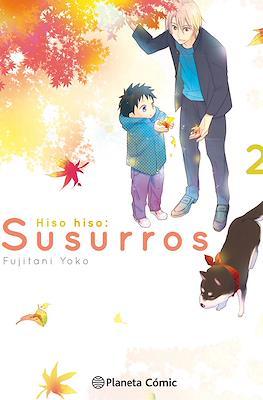 Hiso hiso: Susurros (Rústica 192-176 pp) #2
