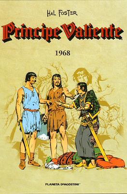 Príncipe Valiente (Cartoné, 64 páginas) #32