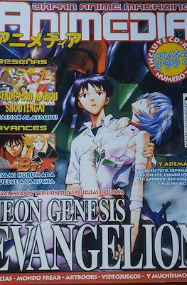 Animedia (revista) #7