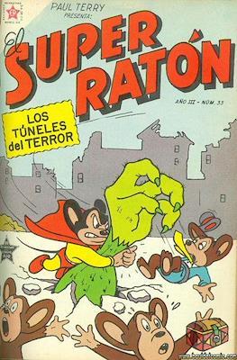 El Super Ratón (Grapa) #33